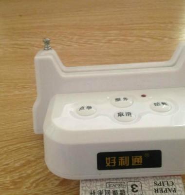 福建呼叫器图片/福建呼叫器样板图 (1)