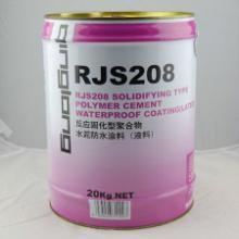 供应北京聚氨酯防水涂料聚氨酯防水涂料 价格防水卷材价格