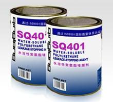 供应北京防水材料价格北京防水涂料北京防水卷材北京防水砂浆