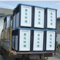 供应钦州市户外垃圾桶,塑料垃圾桶,钢木垃圾桶,分类垃圾桶,厂家直销