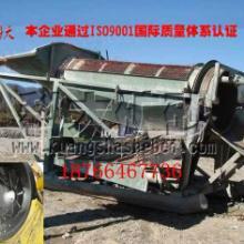 供应移动小型选金设备山东选金矿的设备-移动式小型砂金选取机械设备图片