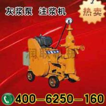 浙江汽动注浆泵和气动注浆机销量第一