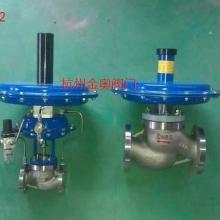 供应杭州供氮装置氮封阀氮封装置批发