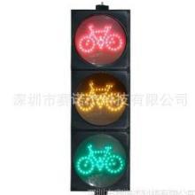 供应300mm自行车交通灯_非机动车辆自行车交通灯批发