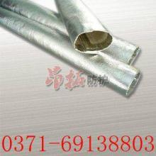 反辐射热套管耐热耐辐射有效的作业保护套管