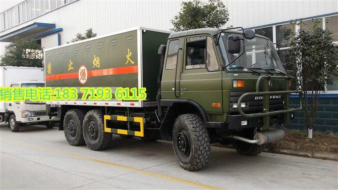 东风六驱防爆厢式车,6×6康明斯185马力爆破器材运输车价格