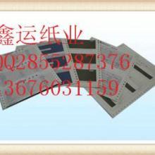 供应商业电脑表格票据印刷,商业电脑表格票据印刷厂家