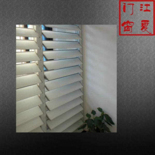 供应电动平板百叶窗厂家直销图片