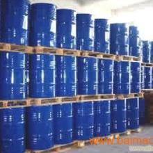 供应优惠四氯乙烯