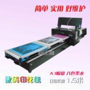 pvc制品彩印机pvc制品表面印彩图图片