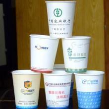 纸杯定做咖啡杯冰淇淋托豆浆杯爆米花杯制作印刷批发