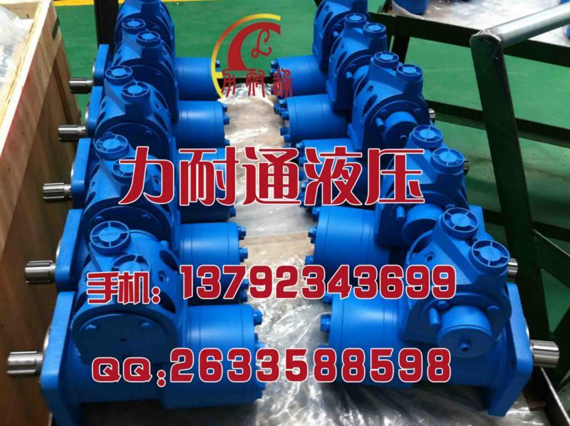 摆线液压马达图片/摆线液压马达样板图 (3)