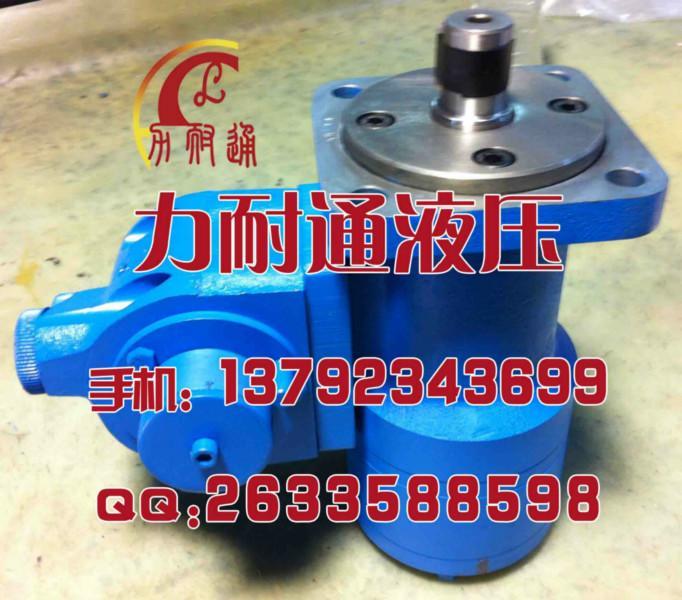 摆线液压马达图片/摆线液压马达样板图 (1)
