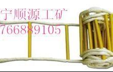 供应化纤软梯尼龙绳软梯