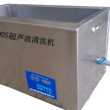 供应汽保设备超声波清洗机