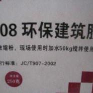 河南许昌108胶水图片