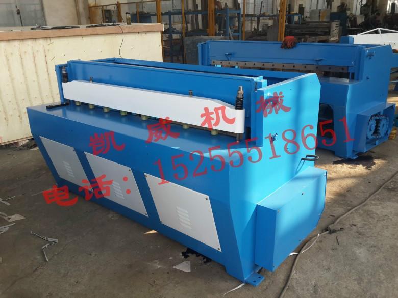 供应2米电动剪板机-电动裁板机图片