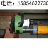 供应内涨式电动坡口机 T型便携式管子坡口机 手持式管道坡口机