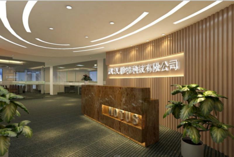 供应装修案例办公室装修 装修案例武汉穆特科技有限公司