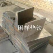 郑州斜垫铁图片