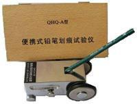 供应便携式铅笔硬度计,QHQ-A,现货供应