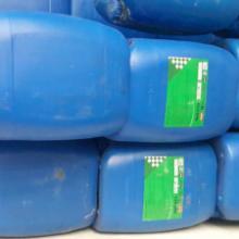供应反渗透阻垢剂厂家