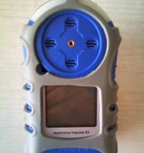 供应霍尼韦尔X4气体检测仪/气体分析仪