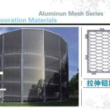 供应铝网板