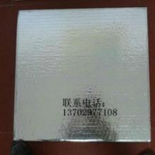 工程铝扣板图片