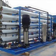 供应电子工业纯水设备/电子产品用纯水设备