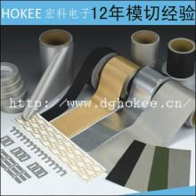 平纹导电布导电纤维布可加工各种形状导电泡棉屏蔽材料批发