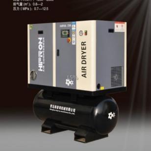 海普润空压机组合一体机HPA图片