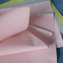 双胶纸厂家,双胶纸销售,双胶纸批发