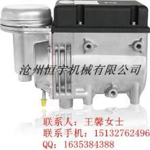 供应YJH微型车轿车加热器