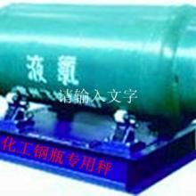 供应 化工专用钢瓶秤 精细化工定量包装秤  防爆小地磅  数字汽车衡图片