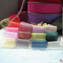 供应服装织带辅料,服装织带辅料厂家,服装织带批发