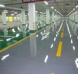 供应用于地坪施工的云南停车场地坪施工公司厂家