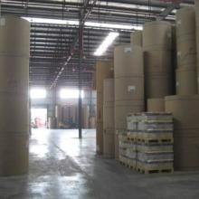 供应专门销售生产牛皮纸的供应商