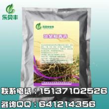 供应淡紫拟青霉菌治疗果树蔬菜根线虫病图片