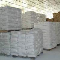 供应硬脂酸1801