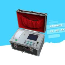 供应ST-330型电缆故障测试系统批发