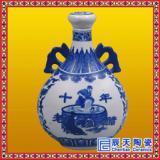 青花瓷酒瓶