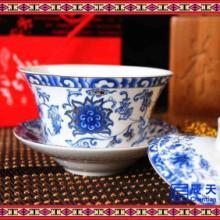 青花瓷盖碗
