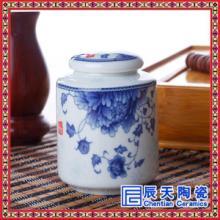 供应订做陶瓷药罐