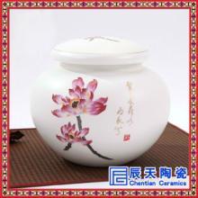 供应新春馈赠礼品茶叶罐 圆形方形茶叶