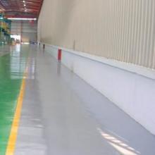 供应优质缎感墙面漆