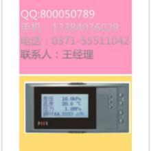 供应NHR-7700多回路显示控制仪
