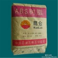 ABS/吉林石化/0215A图片