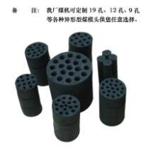 供应江西省宜春做烤烟煤蜂窝煤机厂家图片