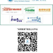 武汉成人英语培训/沈阳暑假英语培训/尚领国际教育供